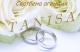 Сватбена агенция TANISA