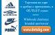 Deta BG International Ltd